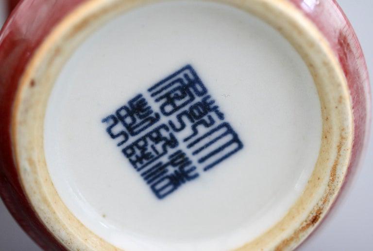 Chinese Pair of Qianlong Mark Sang De Boeuf Porcelain Gu Vases, 20th Century For Sale 3