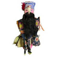 Chinese Peking Opera Theatre Puppet Marionette Doll, Early 1900s
