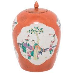 Chinesische Persimmon Eiförmige Ginger Jar mit Kartusche Gemälde