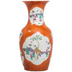 Chinese Persimmon Phoenix Tail Vase with Cartouche Paintings