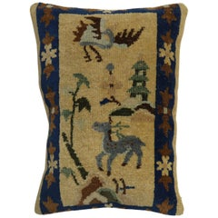 Chinese Pictorial Goat Rug Pillow