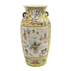 Chinese Polychrome Vase, Early 20th Century
