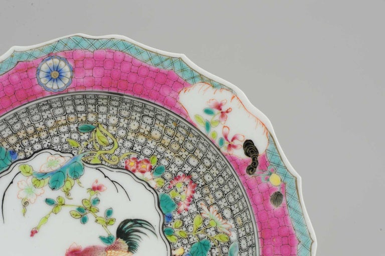 Chinese Porcelain 20th-21st Century Chicken Rooster Dinner Plate Hand Painted For Sale 7
