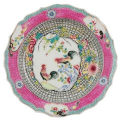 Chinese Porcelain 20th-21st Century Chicken Rooster Dinner Plate Hand Painted