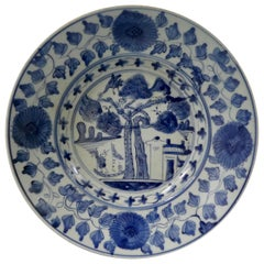 Chinese Porcelain Blue and White Dish, Swatow, circa 1600, Ming Dynasty