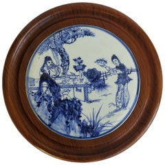 Chinese Porcelain Hand painted Blue and White Stand or Picture in Walnut Frame