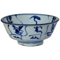 Chinese Porcelain Bowl Hand Painted Blue and White, 17th Century Ming Export