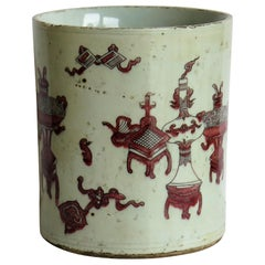 Chinese Porcelain Brush Pot Hand Painted in Under-Glaze Red, 18th Century Qing