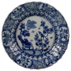 Chinese Porcelain Dish, Kangxi Period 1662-1722