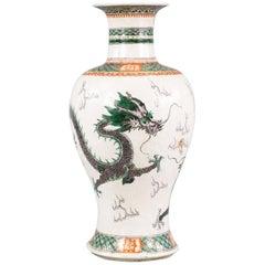 Chinese Porcelain Dragon Vase, circa 1850