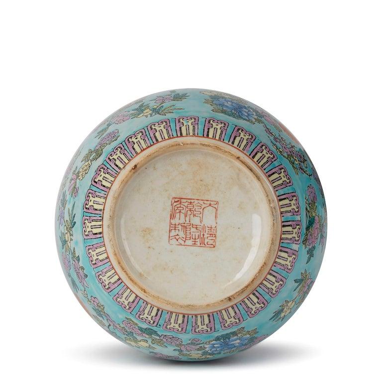 Chinese Porcelain Turquoise / Blue Famille Rose Lidded Ginger Jar For Sale 6