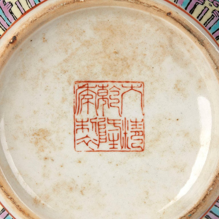 Chinese Porcelain Turquoise / Blue Famille Rose Lidded Ginger Jar For Sale 7