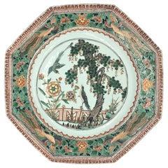 Chinese Porcelain Famille Verte Dish