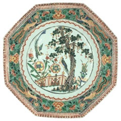 Chinese Porcelain Famille Verte Medium Dish