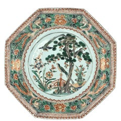 Chinese Porcelain Famille Verte Small Dish