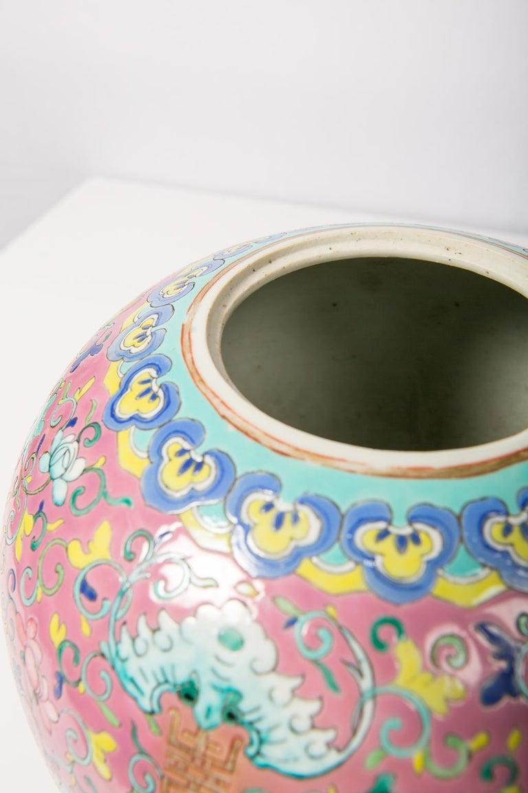 Chinese Porcelain Ginger Jar Famille Rose For Sale 4