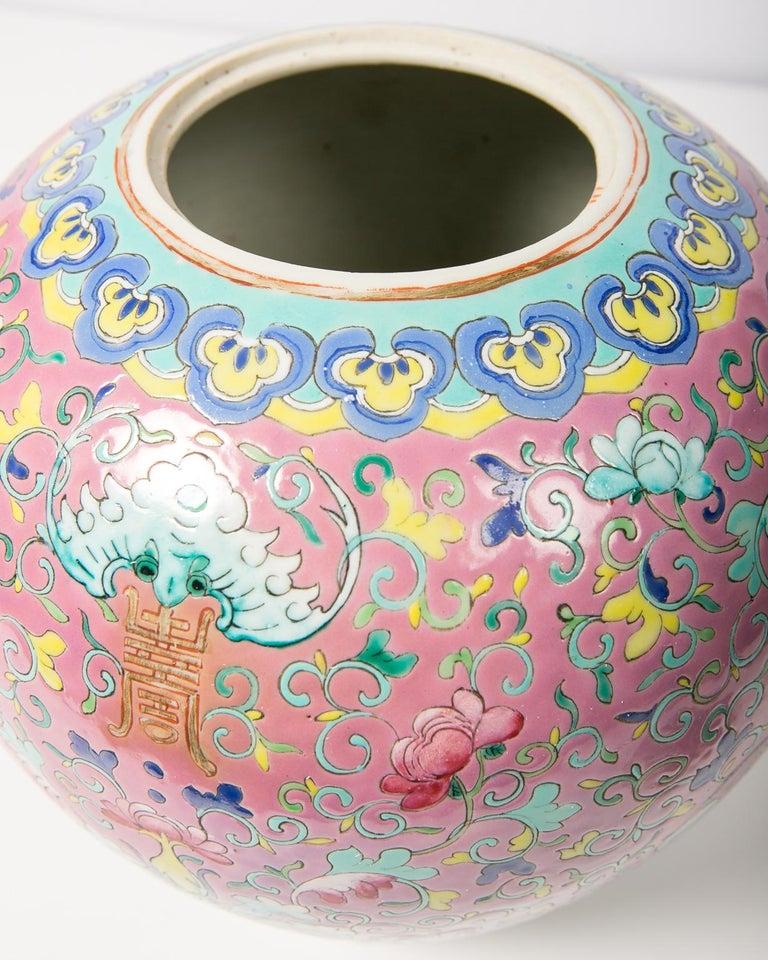 Chinese Porcelain Ginger Jar Famille Rose For Sale 5
