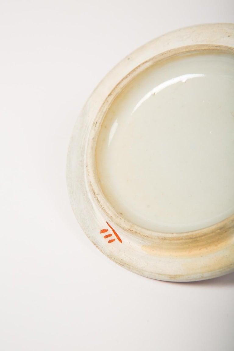 Chinese Porcelain Ginger Jar Famille Rose For Sale 7