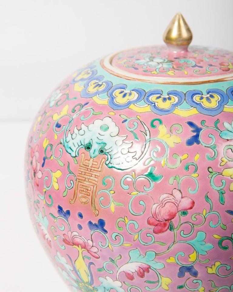 Qing Chinese Porcelain Ginger Jar Famille Rose For Sale