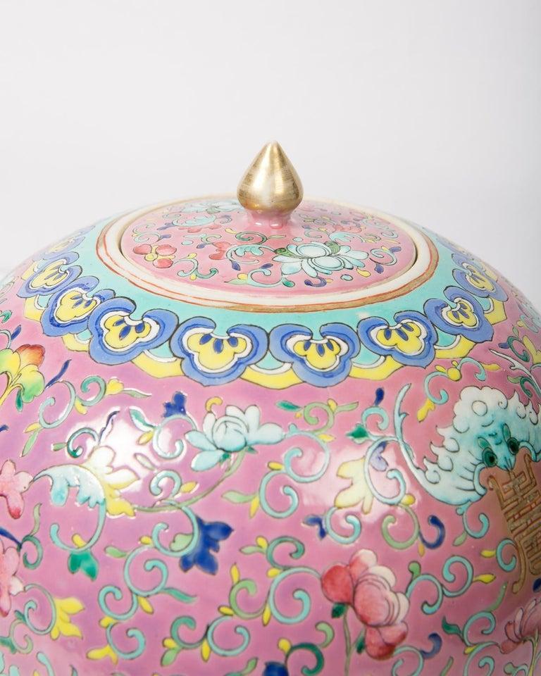 Chinese Porcelain Ginger Jar Famille Rose For Sale 1
