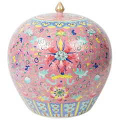 Chinese Porcelain Ginger Jar Famille Rose