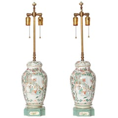 Chinese Porcelain Lidded Jars as Custom Lamps or 19th Century