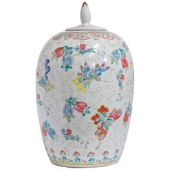 Chinese Porcelain Lidded Vase, circa 1930
