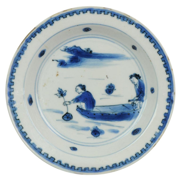 Chinese Porcelain Plate 17th Century Lotus Fishing Ming Dynasty Tianqi/Chongzhen For Sale