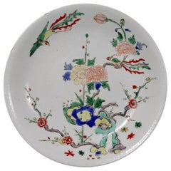 Chinese Porcelain Plate, Wucai Decoration, Shunzhi Period '1644-1661'