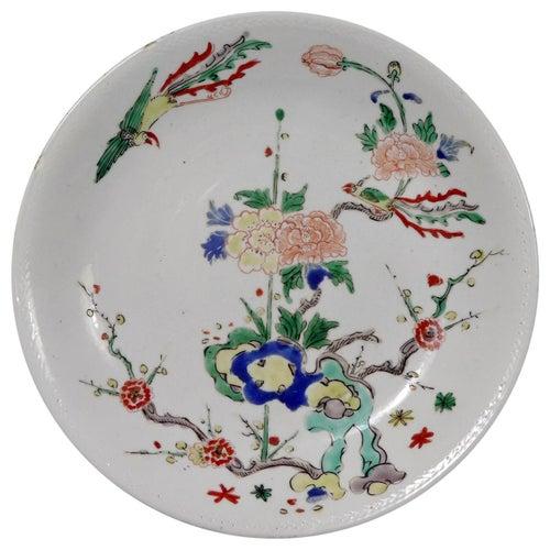 Chinese Porcelain Plate, Wucai Decoration, Shunzhi Period '1644-1661'