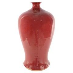 Chinese Porcelain Pomegranate Red Glazed Meiping Vase