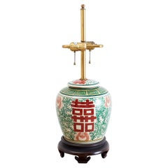 Chinese Porcelain Shuangxi Ginger Jar Table Lamp
