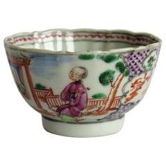 Chinese Porcelain Tea Bowl Hand Painted Famille Rose, Qing Qianlong, circa 1760