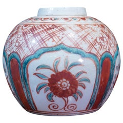 Chinese Porcelain Zangzhou 'Swatow' Ware Jar, 17th-18th Century For Sale
