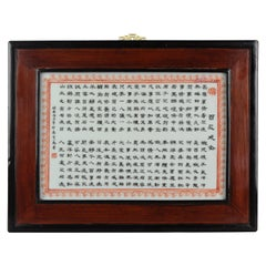 Chinese PRoC Calligraphy Porcelain plaques Bought in Hong Kong in 1997