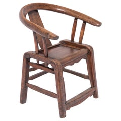 Chinese Provincial Roundback Chair, circa 1850