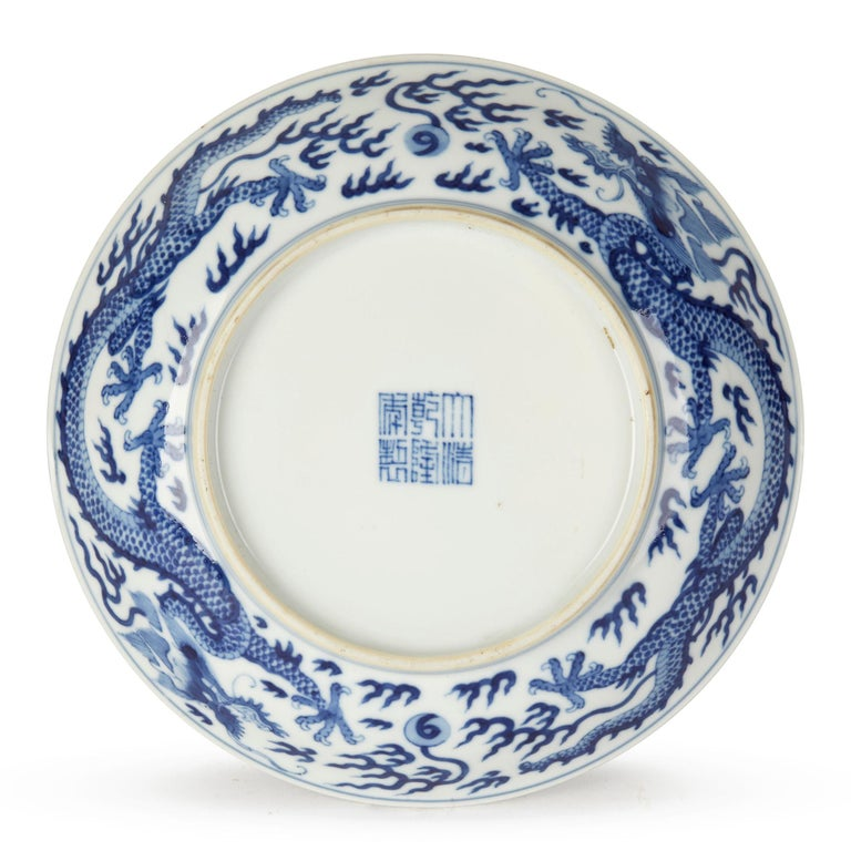 Chinese Qianlong Blue and White Dragon Dish, 1735-1796 For Sale 1