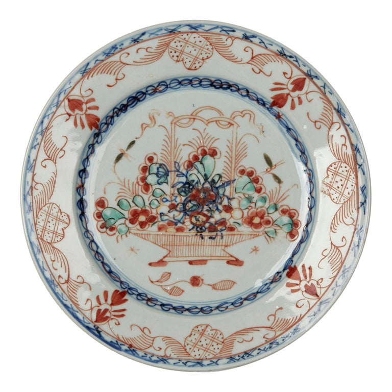 Chinese Qianlong Hand Painted Porcelain Plate, 18th Century For Sale