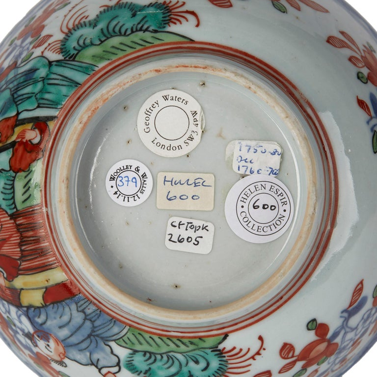 Chinese Qianlong Overdecorated Porcelain Bowl, 18th Century For Sale 4