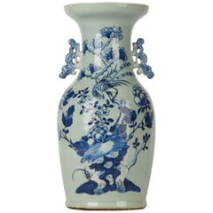 Chinese Qing Blue and White Celadon Bird Decorated Vase, 20th Century