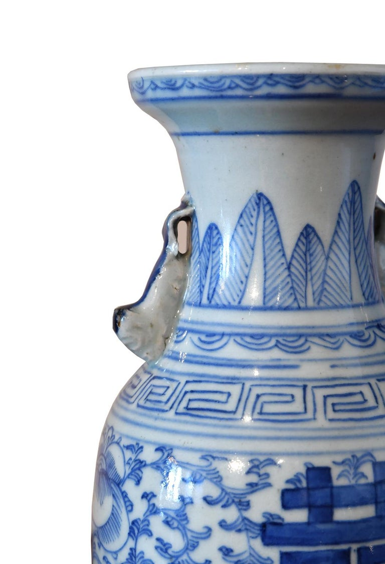 20th Century Chinese Qing Blue and White Porcelain Vase with Foo Dogs and Double Happiness For Sale