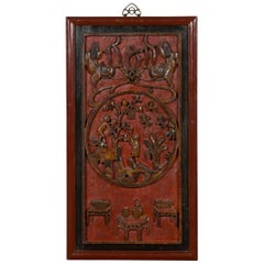 Chinese Qing Dynasty 19th Century Carved Panel with Red, Black and Brown Lacquer