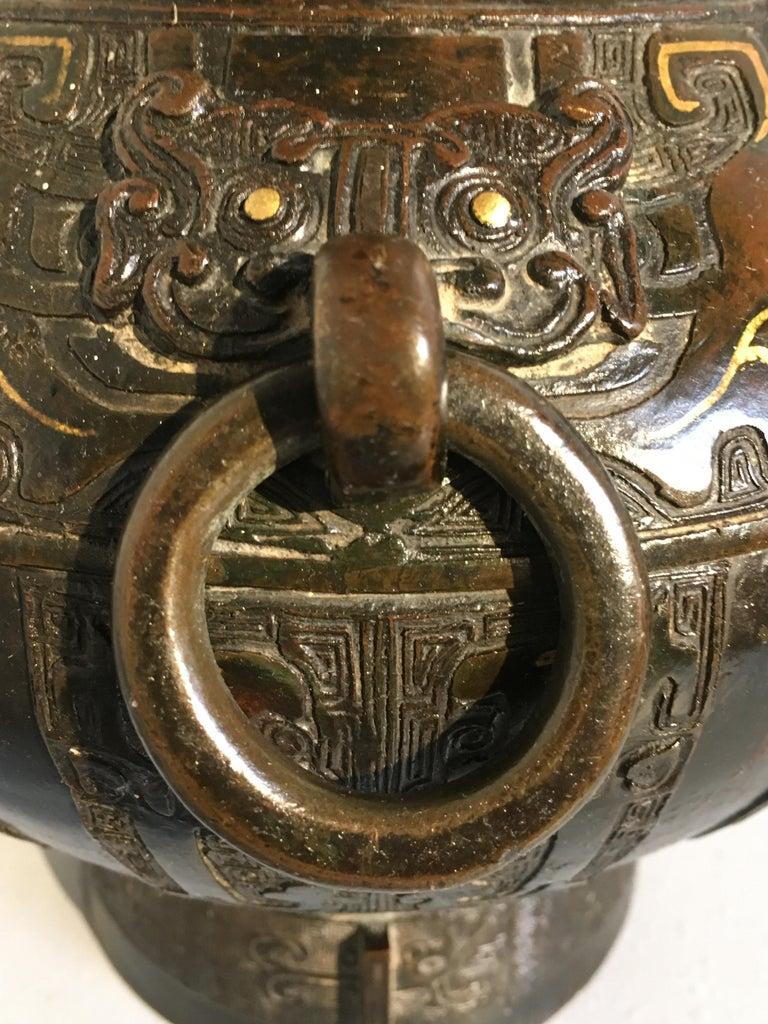 Chinese Qing Dynasty Archaistic Bronze Parcel-Gilt Hu Vase, Mid-18th Century 14