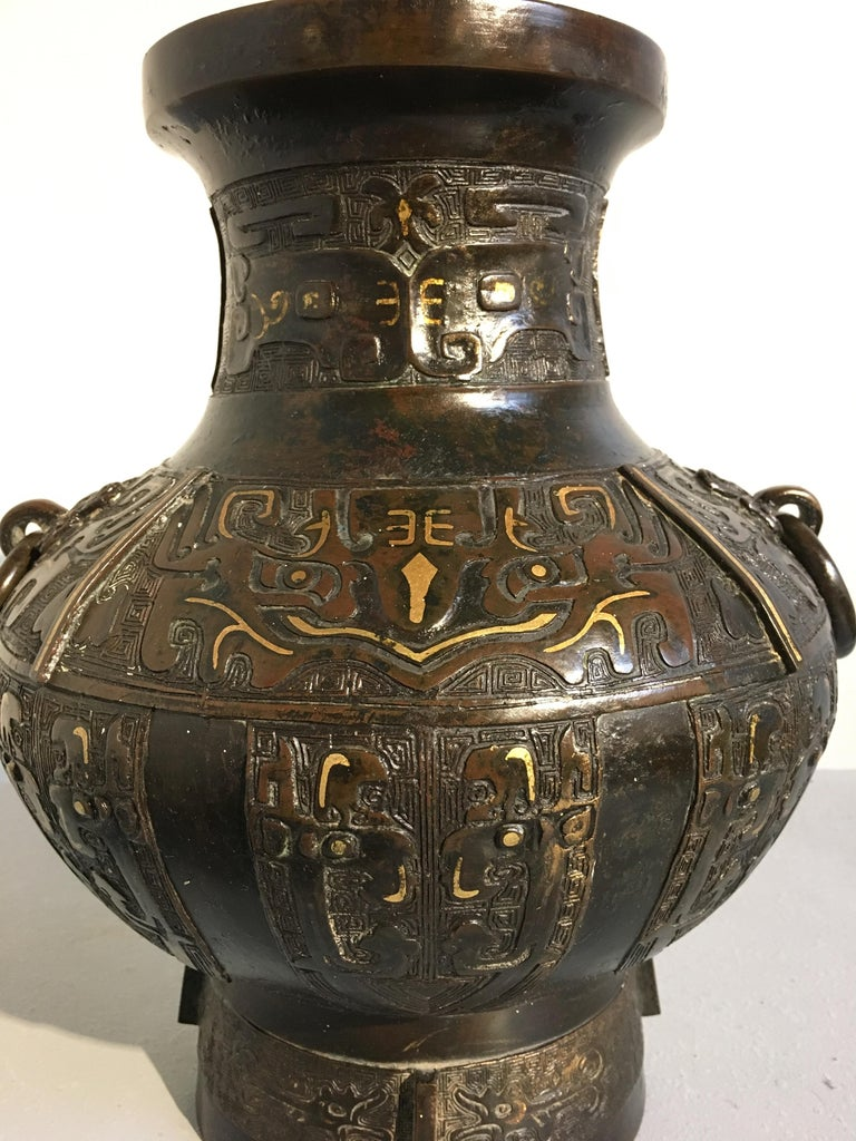 Chinese Qing Dynasty Archaistic Bronze Parcel-Gilt Hu Vase, Mid-18th Century 6
