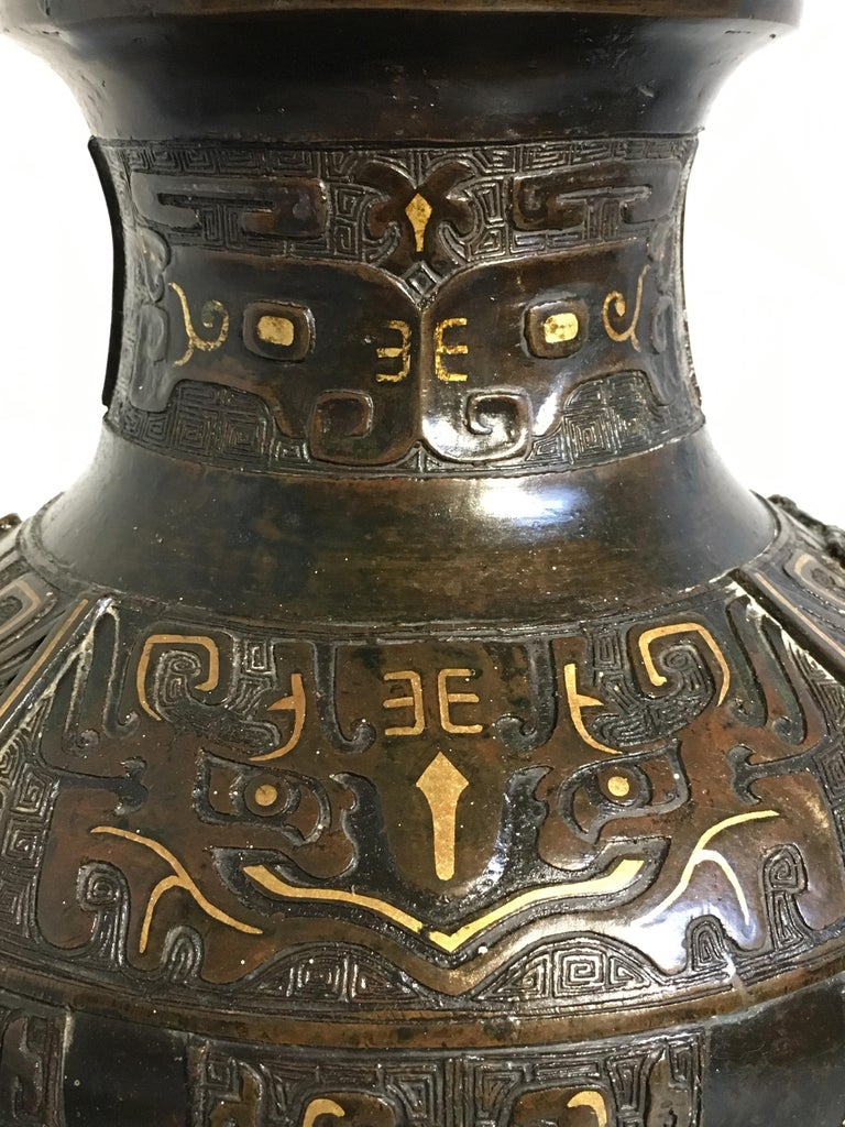 Chinese Qing Dynasty Archaistic Bronze Parcel-Gilt Hu Vase, Mid-18th Century 7