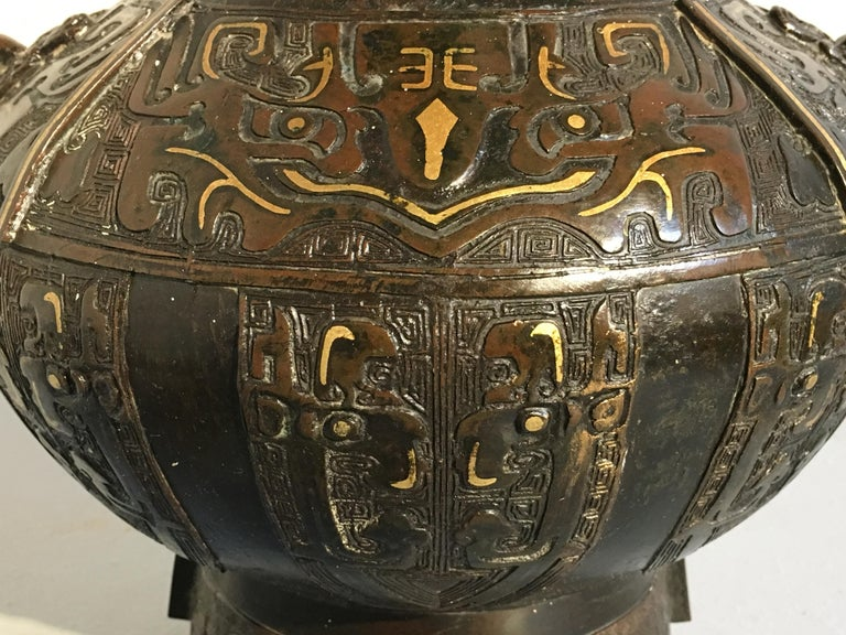 Chinese Qing Dynasty Archaistic Bronze Parcel-Gilt Hu Vase, Mid-18th Century 9