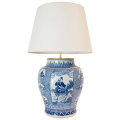Chinese Qing Dynasty Blue and White Jar Vase Table Lamp