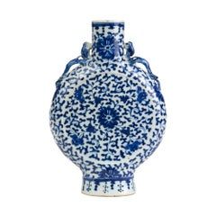 Chinese Qing Dynasty Blue and White Moon Shaped Porcelain Vase, 19th Century