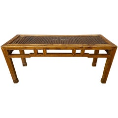 Chinese Qing Dynasty Elm Bench or Coffee Table with Bamboo Top, 19th Century
