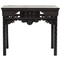 "Chinese Qing Dynasty ""Faux Bamboo"" Black Lacquer Console Table"